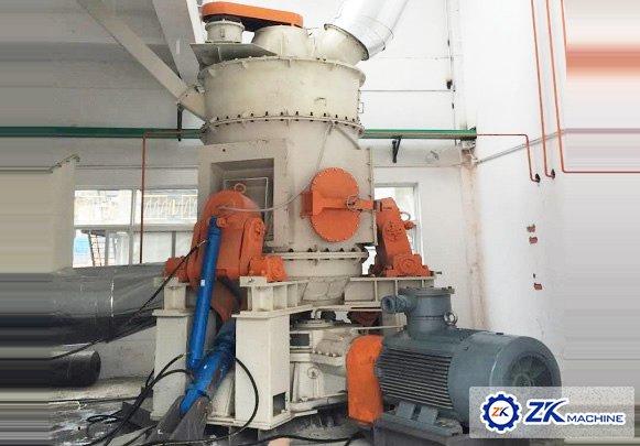 Hanzhong Zinc Pulverized Coal Preparation System